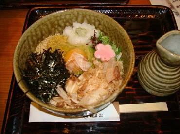 Yashitake_018
