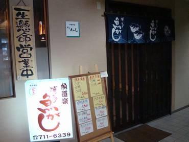 Ichiba_007