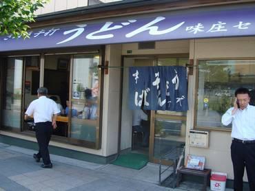 Sanuki_005