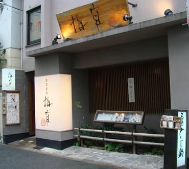 Umekusa_001