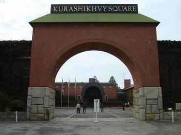 Kurashiki_219