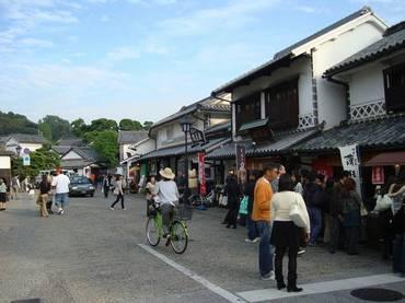 Naoshima_234