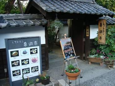 Naoshima_235_2