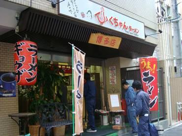 Fukuchan_005