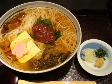 Inamiwa_001