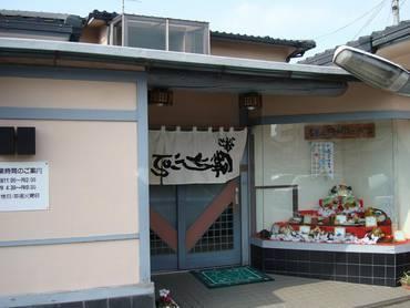 Taimeshi_013