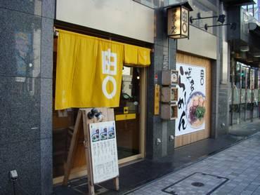 Yoshimaru_001