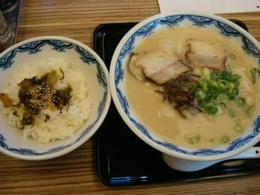 Yoshimaru_002