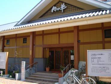 Uogashi_004