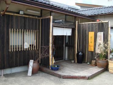 Yamazaki_008