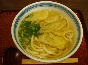 Udon006