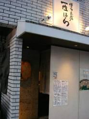 Nishihara_014