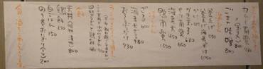 Kinemura_002