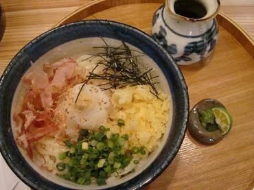 Kinemura_006