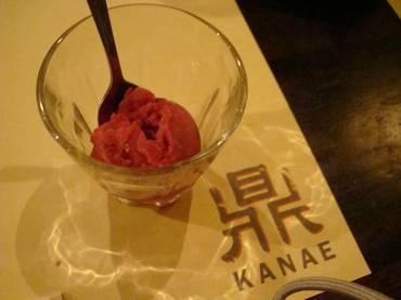 Kanae_035
