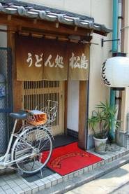 Matsushima_003