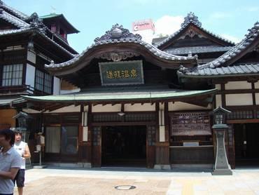 Matsuyama_036