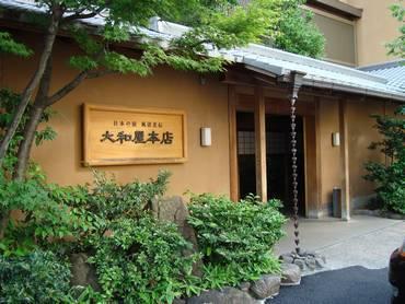 Matsuyama_044