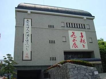 Matsuyama_100