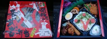 Hiroshima_018