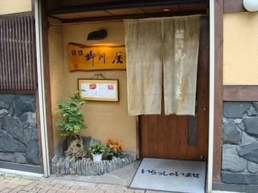 Yanagawaya_001