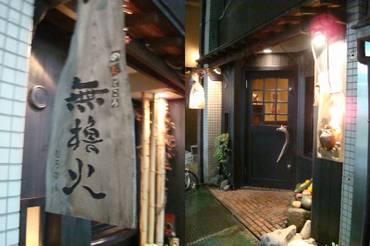 Muroka_001