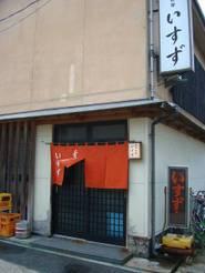 Isuzu_035