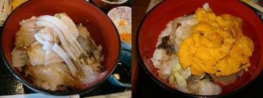 Yamaguchi_036