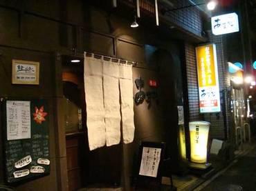 Asuka_010