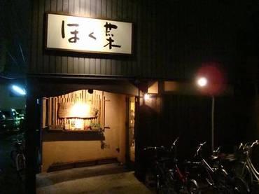 Hokusai_001