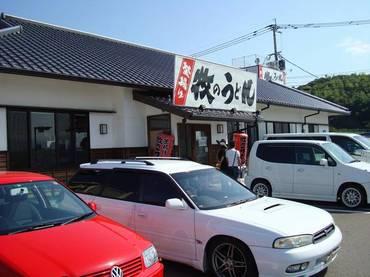 Makinoudon_009