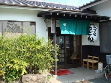 Koduchi002