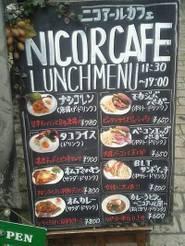 Cafe_004