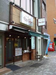 Jiro_001
