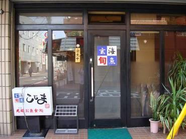 Kojima001