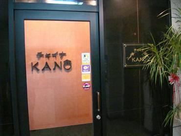 Kano_003
