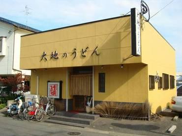 Daichinoudon_001