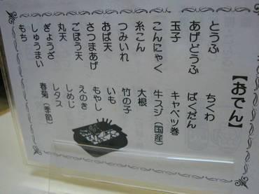 Hayashi_007