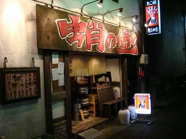 Akashiyaki_006