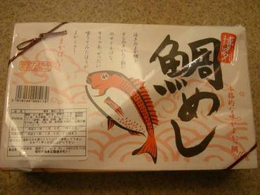 Taimeshi_001