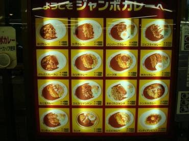 Curry_007