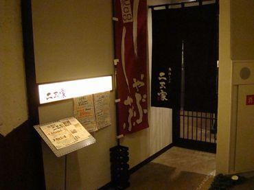 Fumiya_003