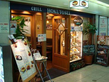 Hokutosei_001