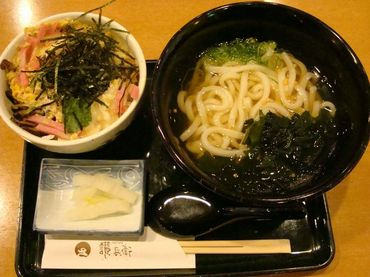 Sanbei_002