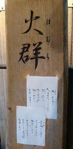 Homura_015