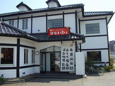 Toyamablack_001