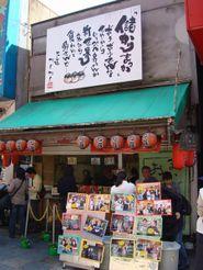 Shintenchi_009