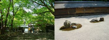 Kyoto_016
