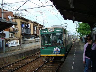 Kyoto_021