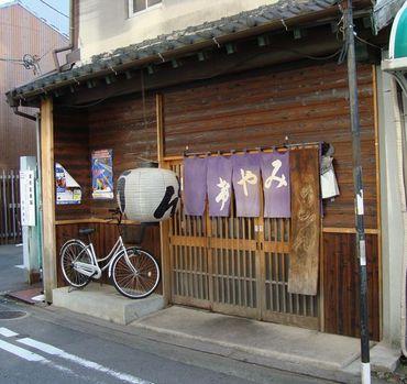 Miyakeudon_002